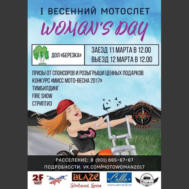 МOTO WOMAN'S DAY 2017 IZHEVSK