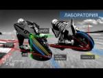 Как проходить повороты на мотоцикле - Лаборатория