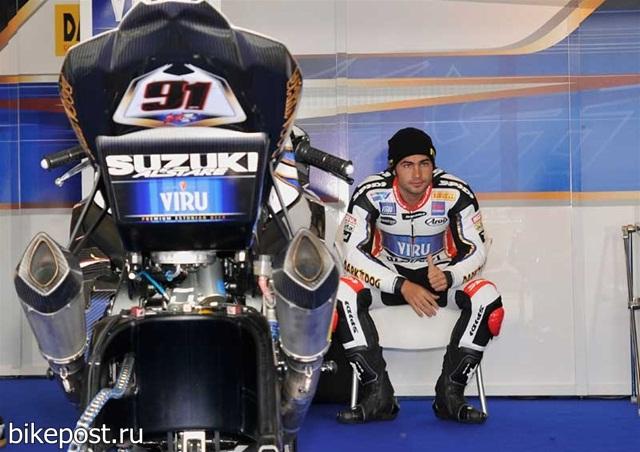 Новости от Alstare Suzuki