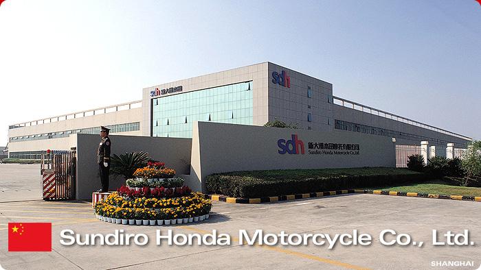 Китайское совместное предприятие Honda отметило свое десятилетие