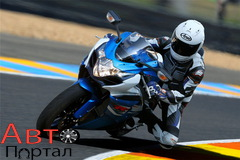 Suzuki представила новый мотоцикл GSX-R1000