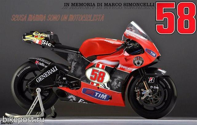 Ducati Super Sic Tribute Edition - разработка любителя-фаната