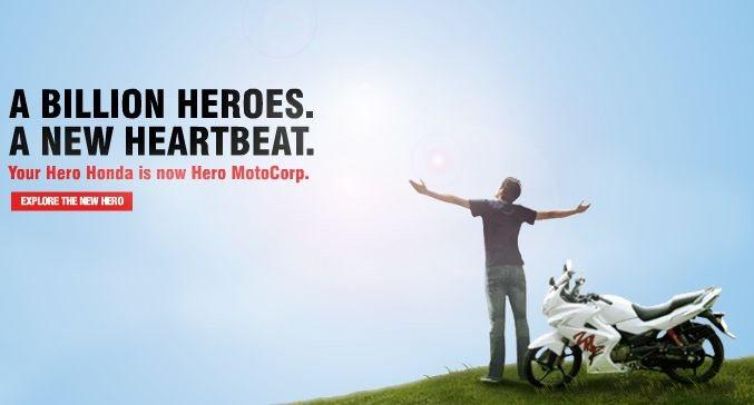 Hero MotoCorp намерена отделиться от Honda