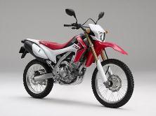 Новый байк CRF250L от Honda
