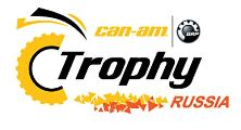 Второй этап Can-Am Trophy Russia 2012