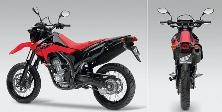 Honda CRF250M может похвастаться новым супермотардом 2014 м.г.