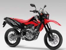 Honda CRF250M новый мотоцикл 2013 модельного ряда