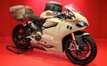 TerraCorsa - внедорожный Ducati Panigale