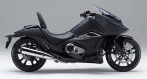 Встречайте новый концепт Honda NM4 Vultus
