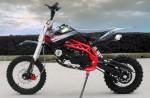 Ребенок просит купить ему мотоциклы для подростков