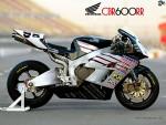 Японская «Хонда» отзывает мотоциклы