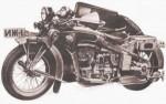 Мотоциклы СССР времени