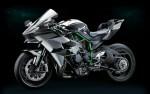 Kawasaki принимает заявки на ограниченную серию своих Ninja H2R