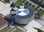 """Завод """"BMW"""" в Бразилии"""