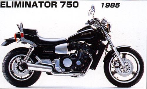 Фотография Eliminator 750 - 1985