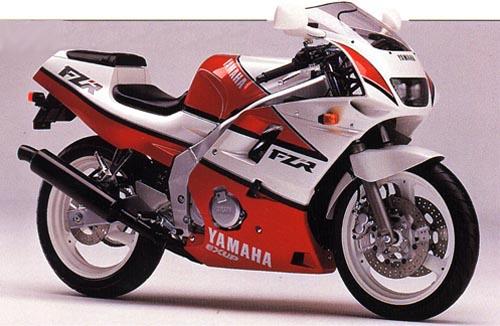 Фотография FZR250R 1990