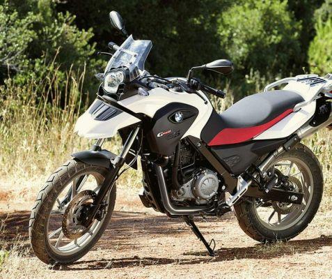 Технические характеристики мотоцикла бмв g650gs машина пежо фото серо голубая
