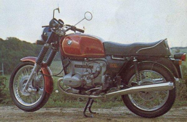 Фотография R80/7 (1977)
