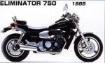 Информация по эксплуатации, максимальная скорость, расход топлива, фото и видео мотоциклов Eliminator 750 - 1985
