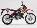 Мотоцикл KDX125SR: Эксплуатация, руководство, цены, стоимость и расход топлива