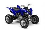 Информация по эксплуатации, максимальная скорость, расход топлива, фото и видео мотоциклов YFM250R