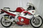 Мотоцикл FZR250R 1993: Эксплуатация, руководство, цены, стоимость и расход топлива