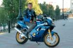 Мотоцикл FZR400RR 1990: Эксплуатация, руководство, цены, стоимость и расход топлива