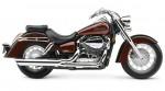 Мотоцикл Shadow 750 Aero 2007: Эксплуатация, руководство, цены, стоимость и расход топлива
