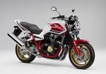Мотоцикл CB1300 SUPER FOUR ABS Special Edition: Эксплуатация, руководство, цены, стоимость и расход топлива