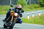 Мотоцикл CB600F4 599: Эксплуатация, руководство, цены, стоимость и расход топлива