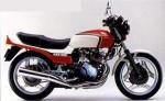 Мотоцикл CBX 400F: Эксплуатация, руководство, цены, стоимость и расход топлива