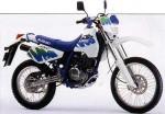 Мотоцикл DR250S (1990): Эксплуатация, руководство, цены, стоимость и расход топлива