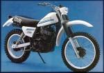 Мотоцикл DR500 (1981): Эксплуатация, руководство, цены, стоимость и расход топлива