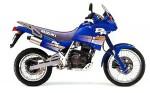 Мотоцикл DR650RS (1991): Эксплуатация, руководство, цены, стоимость и расход топлива