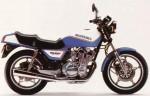 Мотоцикл GSX400F Katana (1981): Эксплуатация, руководство, цены, стоимость и расход топлива