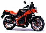 Мотоцикл GSX400X Impulse (1986): Эксплуатация, руководство, цены, стоимость и расход топлива