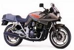 Мотоцикл GSX400S Katana (1992): Эксплуатация, руководство, цены, стоимость и расход топлива