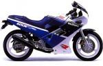 Мотоцикл GSX-R250 (1988): Эксплуатация, руководство, цены, стоимость и расход топлива