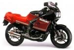 Мотоцикл GSX-R400 (1984): Эксплуатация, руководство, цены, стоимость и расход топлива