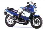 Мотоцикл GSX-R400F (1985): Эксплуатация, руководство, цены, стоимость и расход топлива