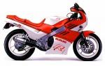 Мотоцикл GSX-R400 (1986): Эксплуатация, руководство, цены, стоимость и расход топлива