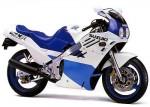 Мотоцикл GSX-R400 (1987): Эксплуатация, руководство, цены, стоимость и расход топлива