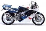 Мотоцикл GSX-R400 SP (1988): Эксплуатация, руководство, цены, стоимость и расход топлива