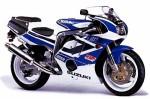 Мотоцикл GSX-R400R SP II (1991): Эксплуатация, руководство, цены, стоимость и расход топлива