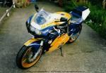 Мотоцикл GSX-R400R (1995): Эксплуатация, руководство, цены, стоимость и расход топлива