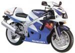 Информация по эксплуатации, максимальная скорость, расход топлива, фото и видео мотоциклов GSX-R600 (1997)