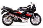 Мотоцикл GSX750F (1988): Эксплуатация, руководство, цены, стоимость и расход топлива