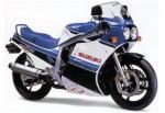 Мотоцикл GSX-R750 (1986): Эксплуатация, руководство, цены, стоимость и расход топлива