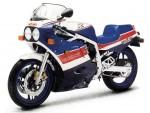 Мотоцикл GSX-R750R (1986): Эксплуатация, руководство, цены, стоимость и расход топлива