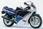 Мотоцикл GSX-R750 (1988): Эксплуатация, руководство, цены, стоимость и расход топлива